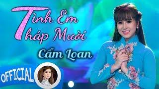 Tình Em Tháp Mười (Thanh Sơn) - Cẩm Loan Bolero | Official Video Music