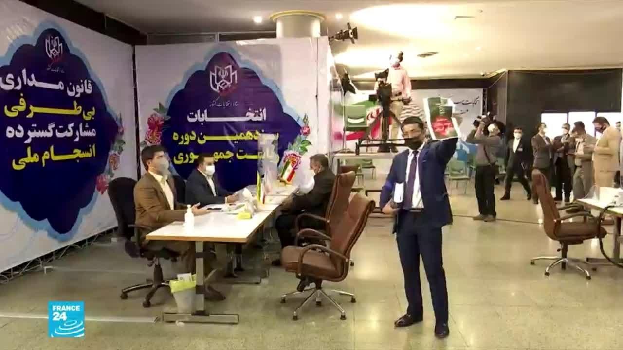 شروط جديدة أقرها مجلس صيانة الدستور للترشح  للانتخابات الرئاسية في إيران  - نشر قبل 2 ساعة