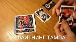 Открытие 4-х пачек НХЛ 2016/17 | NHL 16/17 Panini | PACK OPENING