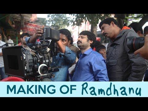 Bengali Movie Ramdhanu | Behind The Scenes...