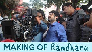 Bengali Movie Ramdhanu | Behind The Scenes | Bengali Film 2014 - Windows