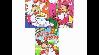 Spoon Oba-san manga スプーンおばさん by Takamura Store