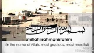 History of Masjid-AL-Haram (1880-2018)