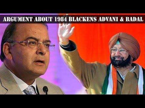 Advani backed Indra Gandhi on Op. Bluestar