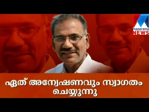 Minister AK Saseendran quits over alleged obscene phone conversation with woman | Manorama News