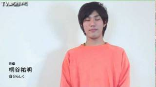 俳優:桐谷祐明。参加しよう!TVライブオンラインCM。 佐藤麻紗 検索動画 18