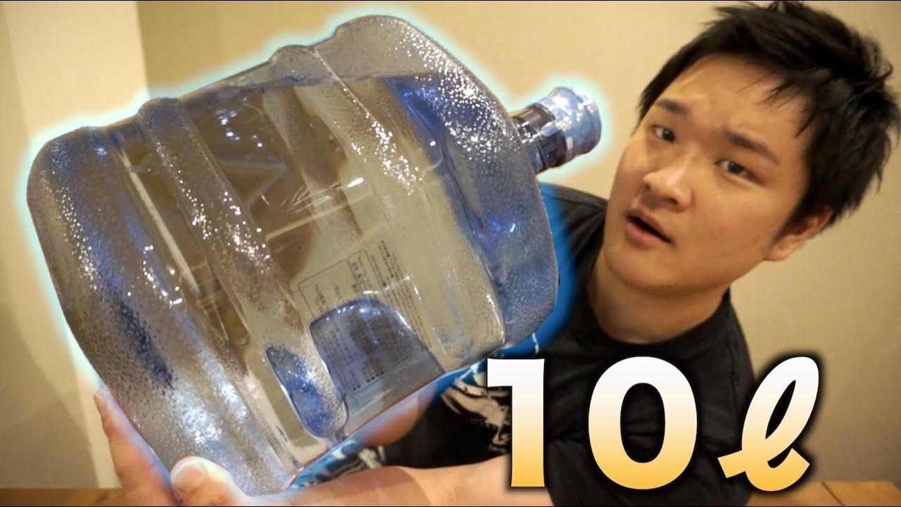 日 リットル を 飲む 二 1 水