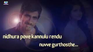 Niddura pove kannulu Rendu Nuvve gurthosthe