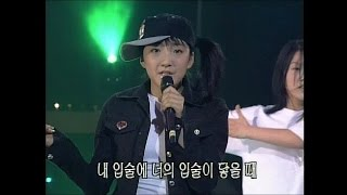 【TVPP】S.E.S - Oh! My Love, 에스이에스 - 오! 마이 러브 @ Music Camp Liv…