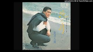 1970年のシングル。作詞:深津武志、作曲:佐伯一郎 -Video Upload powe...