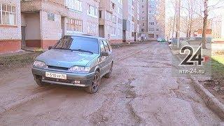 Нижнекамску выделили 170 млн рублей на комплексный ремонт 36 дворов