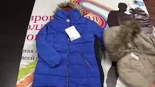 Одежда Оптом stock s ru Куртки женские S Oliver