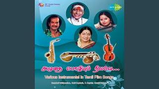 Poo Malayil Saxophone Film Ooty Varai Uravu