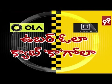 OLA & UBER Cab Drivers Strike | Open Talk With Ajitha | ||99Tv||
