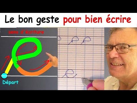 Ecriture française gs cp ce1 : Comment bien écrire la lettre e # 5