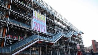 Le Centre Pompidou à Paris : 40 ans d'audace