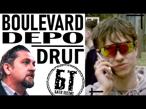 Реакция Бати на клип Boulevard Depo — DRUГ (Official Video, 2019) | Батя смотрит