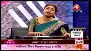 Akash Bangla - Sobare Kori Ahoban