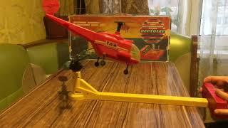 Електромеханічна іграшка -Вертоліт ДАІ.СРСР.Рекдость