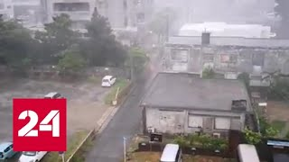 В Китае объявлен наивысший уровень опасности в связи с приближением тайфуна Лекима   Россия 24