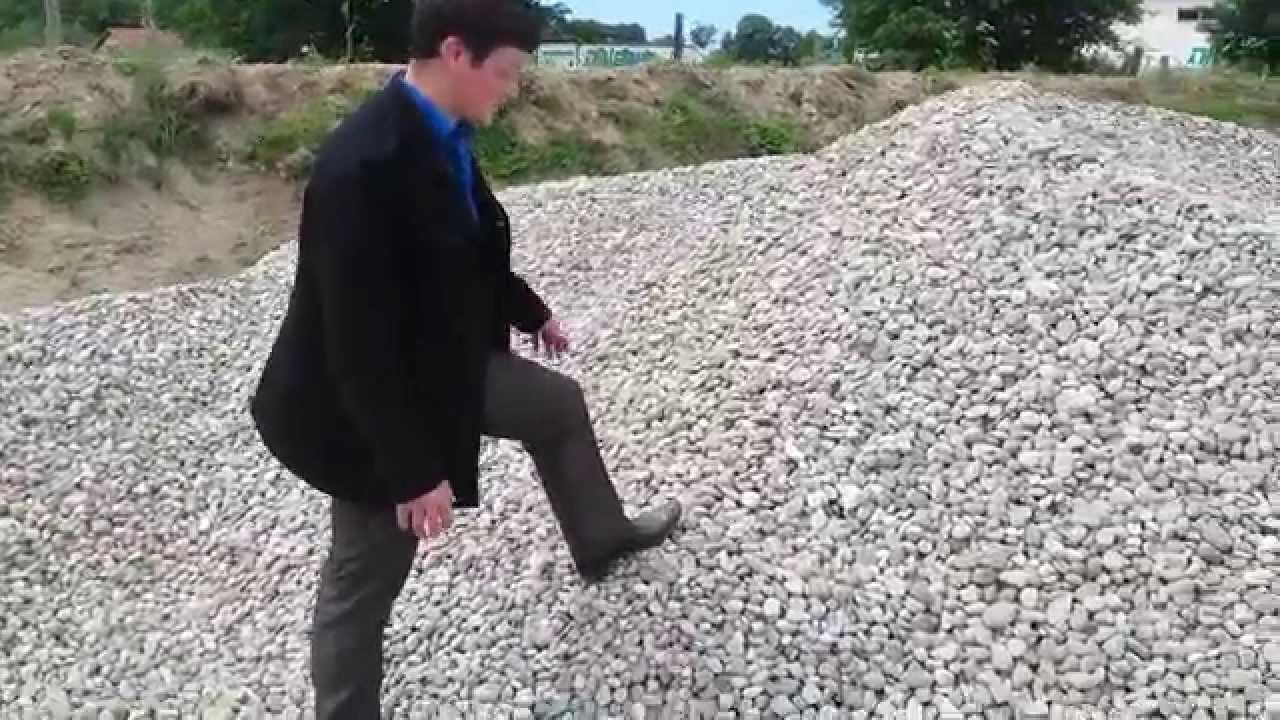 гравий 20 40 - YouTube
