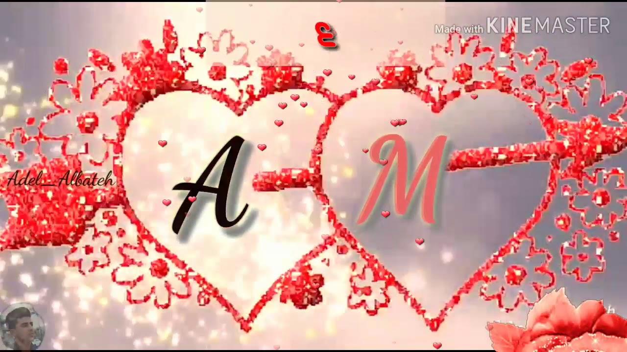 حالات حرف A و M حالات حب رومنسية اجمل حالات حب حرف A و M Youtube