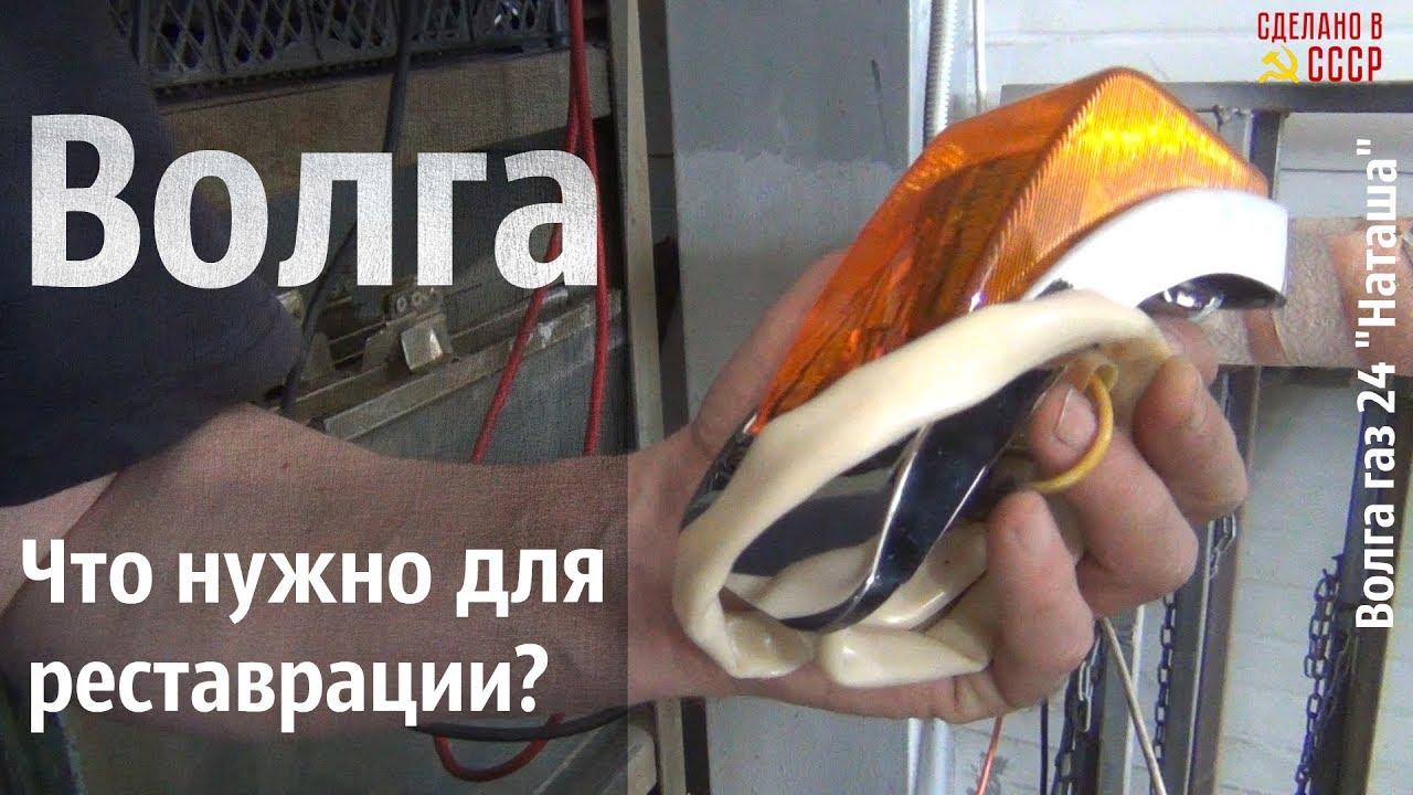 438. ГАЗ 66 4Х4 ШИШИГА ПО АЛТАЙСКИ ТЮНИНГ(АВТО БЛОГ 2014) - YouTube
