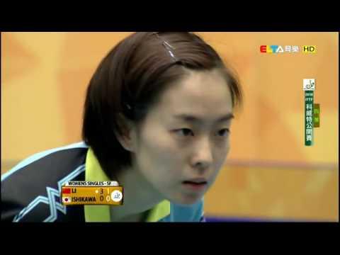2016 Kuwait Open (WS SF1) LI Xiaoxia ISHIKAWA Kasumi [HD] [Full Match/Chinese]
