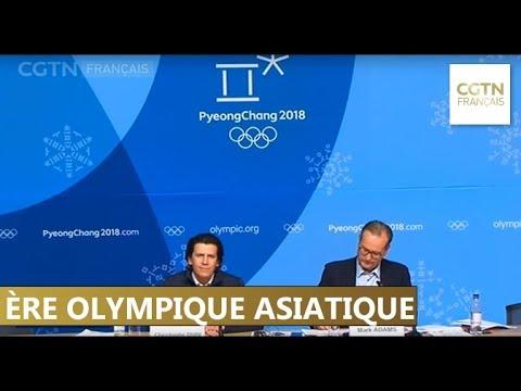 L'Asie entre dans une Ère olympique asiatique
