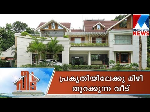 Malayil house at mamoodu changanassery manorama news for Manorama veedu photos