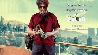 Kabali Teaser| Tamil movie trailer,songs 2016