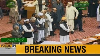 Opposition creates a ruckus in National Assembly during Asad Umar's speech