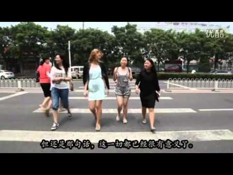 Documentary: foreign beauty felt in Beijing, China