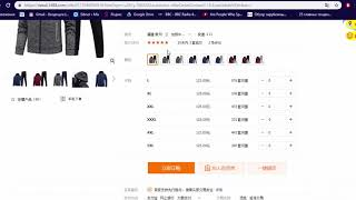 как купить товар в розницу на 1688.com?