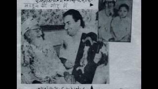 Karam Nahi Bikta-singer Mohd. Rafi -film Kaun Sachcha Kaun Jhoota.