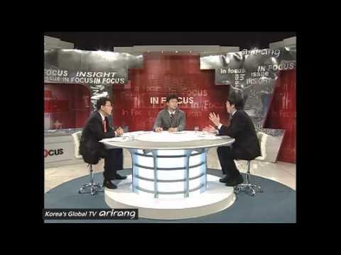 UN World Summit of Prosecutors in Korea [In Focus]