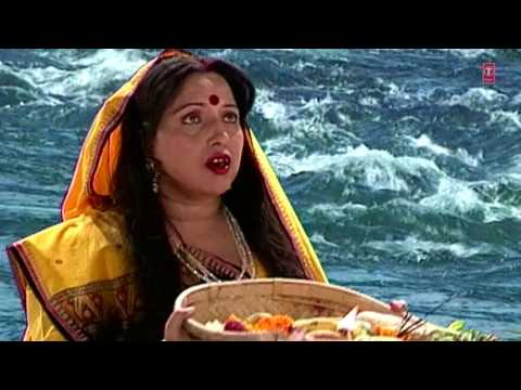 HO DEENANATH BHOJPURI CHHATH GEET BY SHARDA SINHA I FULL HD VIDEO SONG I SUROOJDEV KE ARGHIYA