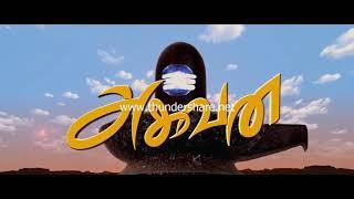 aghavan-tamil-movie-song