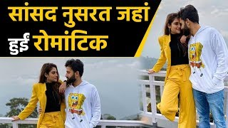 Nusrat Jahan ने Husband Nikhil Jain संग Share की Romantics Pictures, देखें Video | वनइंडिया हिंदी