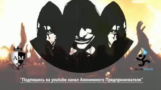 Арбитраж трафика: Кейсы по заработку на 8 000 000 рублей