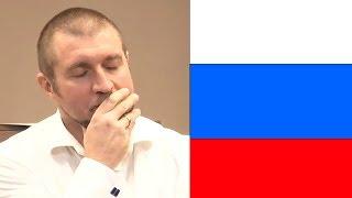 Дмитрий ПОТАПЕНКО - Почему вы ещё в России?