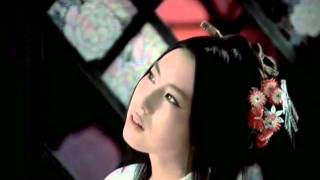[ Fatal Frame 2 ] Chou - Amano Tsukiko - English Sub & Singable Lyrics