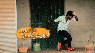 AlaVaikunthapurramuloo   Butta Bomma  video  song    Allu Arjun     Trivikram   Thaman S