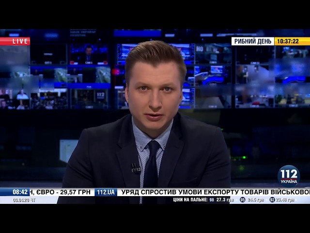 Анатолий Пешко. Коронавирус и Украина
