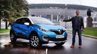 Renault Kaptur 1,6 + вариатор Ответ Хендай Крета  Игорь Бурцев