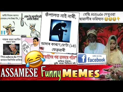 full funny assamese memes review video || TRBA || 2020
