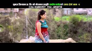 Jaleko Lash Herna Aau Sanu | Binod Lama & Devi Gharti | Yunaj Creation