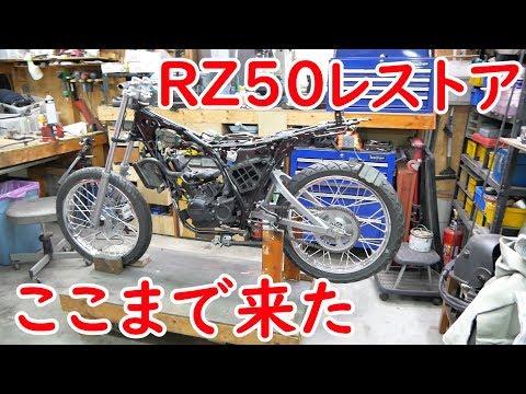 初歩のバイクレストア RZ50直すぜ㉚ ブレーキキャリパーO/H後編