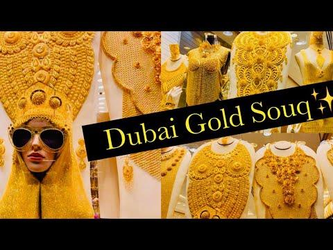 Dubai Gold Souq Tour 2021 in Tamil   Shopping Vlog   Dubai Simple Lifestyle