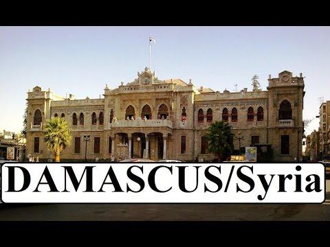 Syria/Damascus (Şam-2008)  Part 5